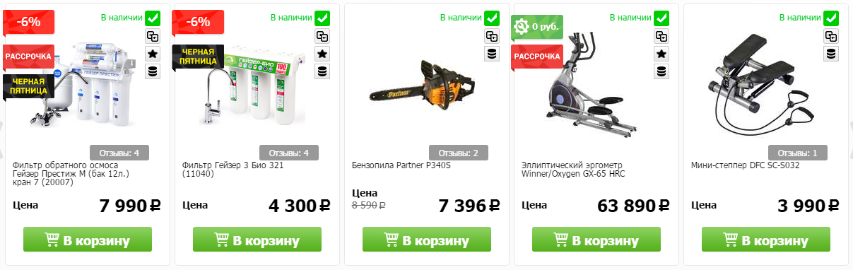 Купоны Techport в Ильске